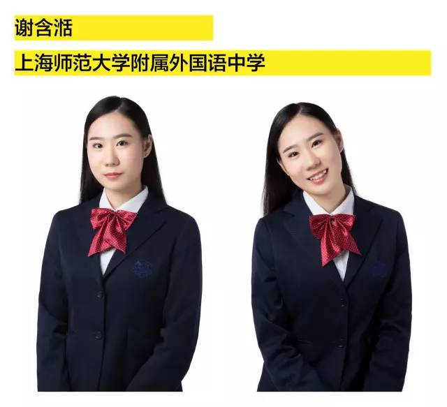 上海00后校服哥哥照曝光!90后姐姐高中80后叔大厂私立高中图片