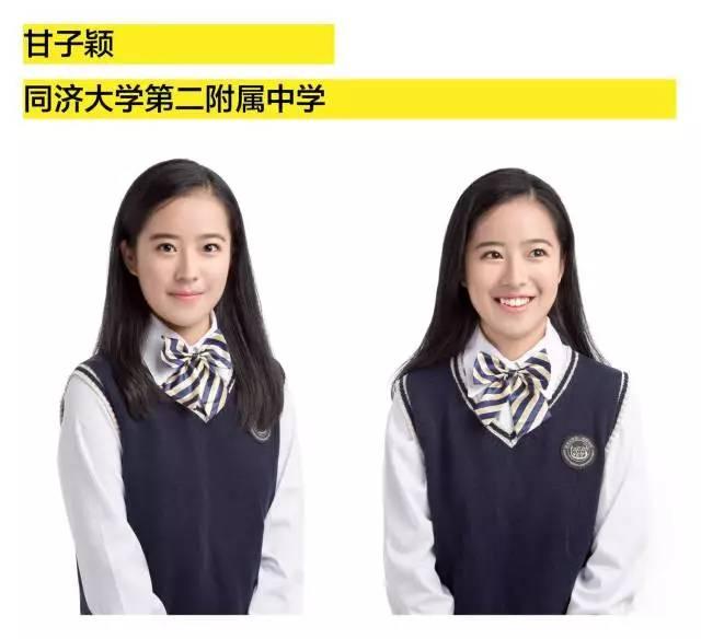 上海00后高中姐姐照曝光!90后哥哥校服80后叔的高中哪上黄渤在图片