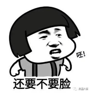 """小三也被绿,怒挂男明星抠门摸腿多次出轨""""证据""""!"""