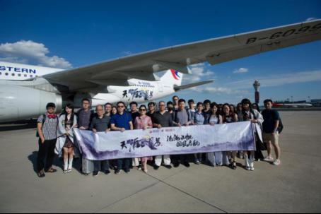国内首个国风主题飞机起航 国际航线弘扬国风