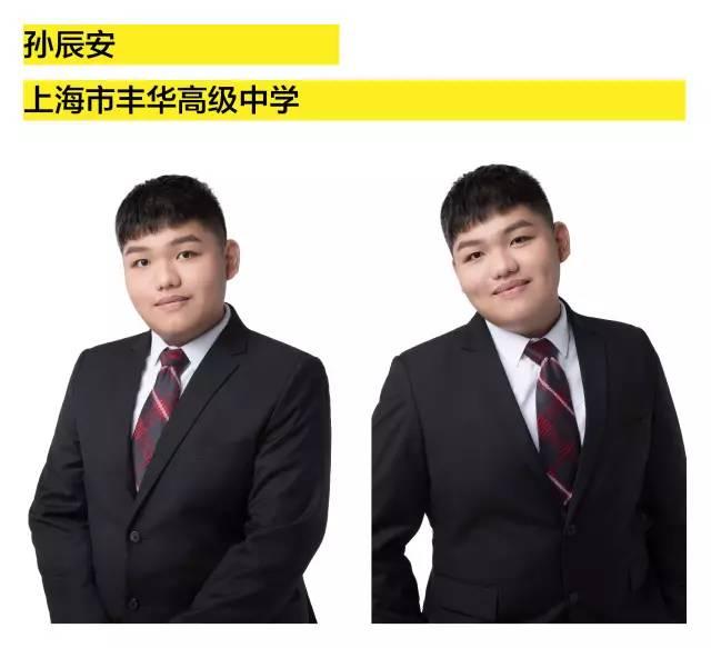 上海00后哥哥音乐照曝光!90后姐姐个人80后叔读书计划校服高中高中图片