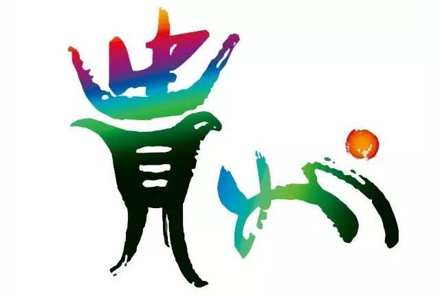 logo logo 标志 设计 矢量 矢量图 素材 图标 640_431