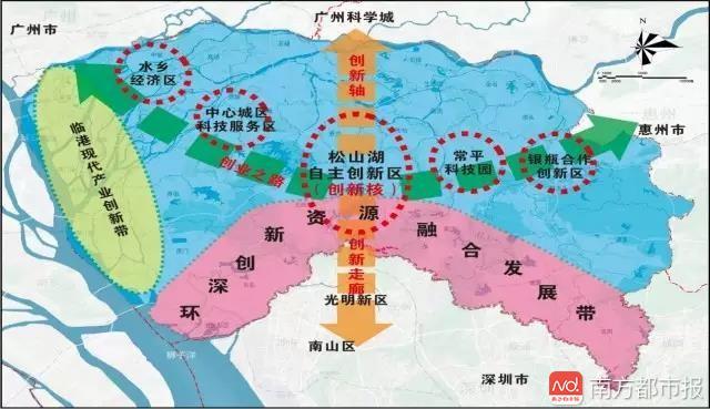 立足东莞创新中轴线,打造产城融合新模式1-165654.jpg