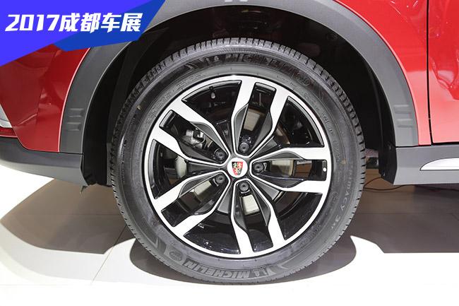 2017成都车展新车图解 上汽荣威RX5