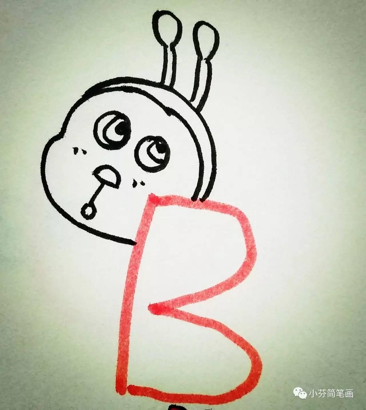学个字母画个画:a与b简笔画
