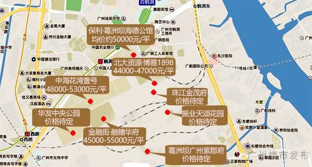 广州最被看好的8大板块谁最能涨?(附新楼价地图)