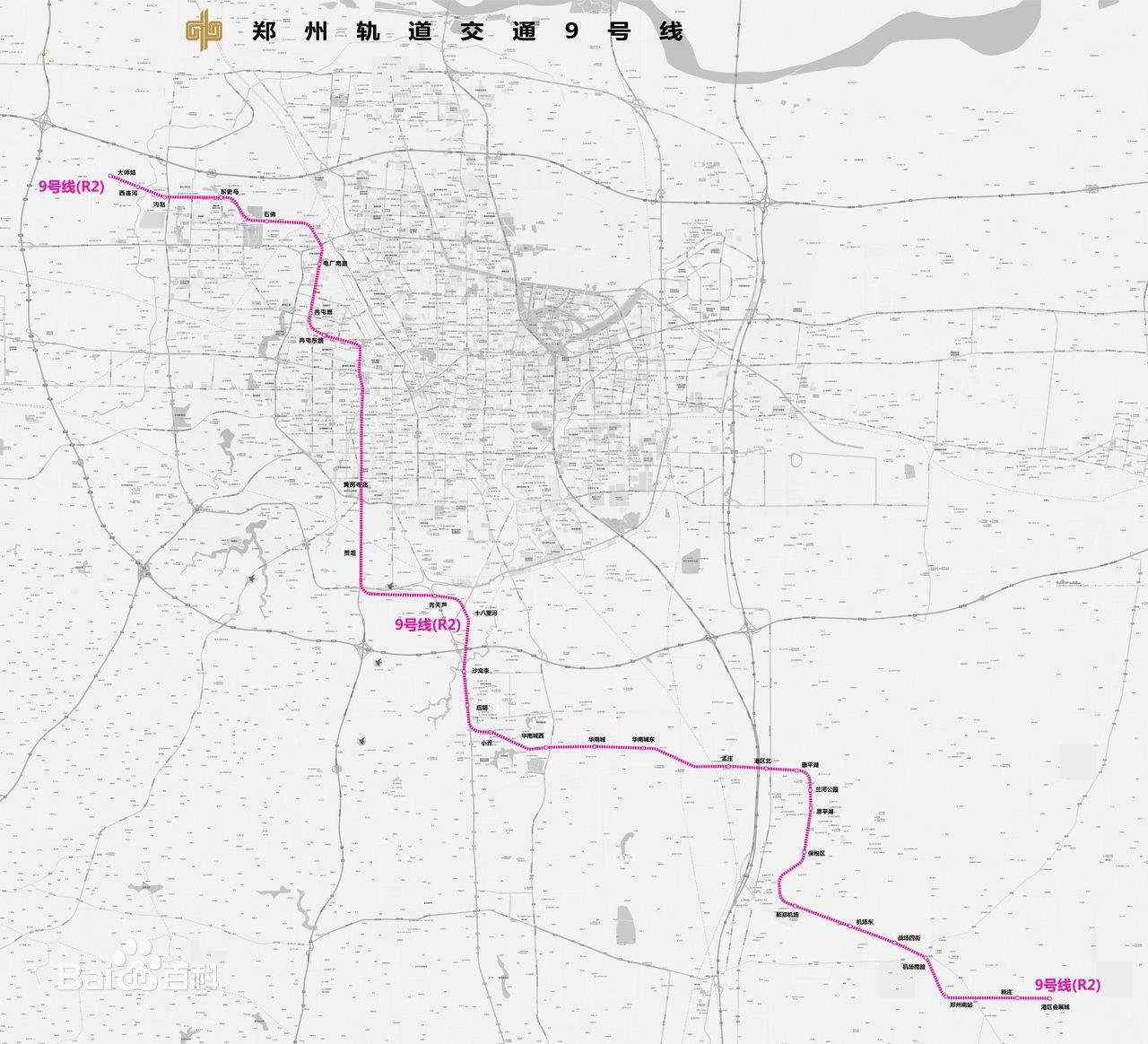 最新2017年郑州地铁规划大全,有你家门口吗?还不快快收藏!