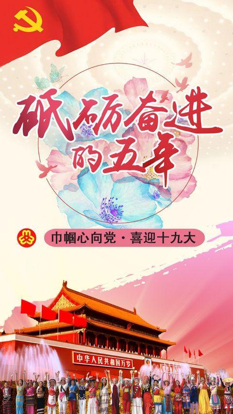 沈跃跃主持召开全国妇联在京兼职副主席座谈会