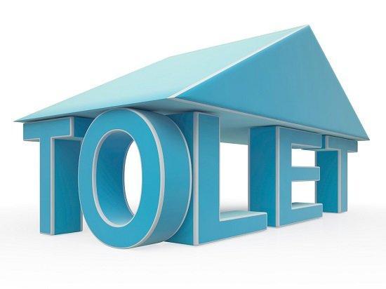 13试点城市开展集体建设用地建租赁住房