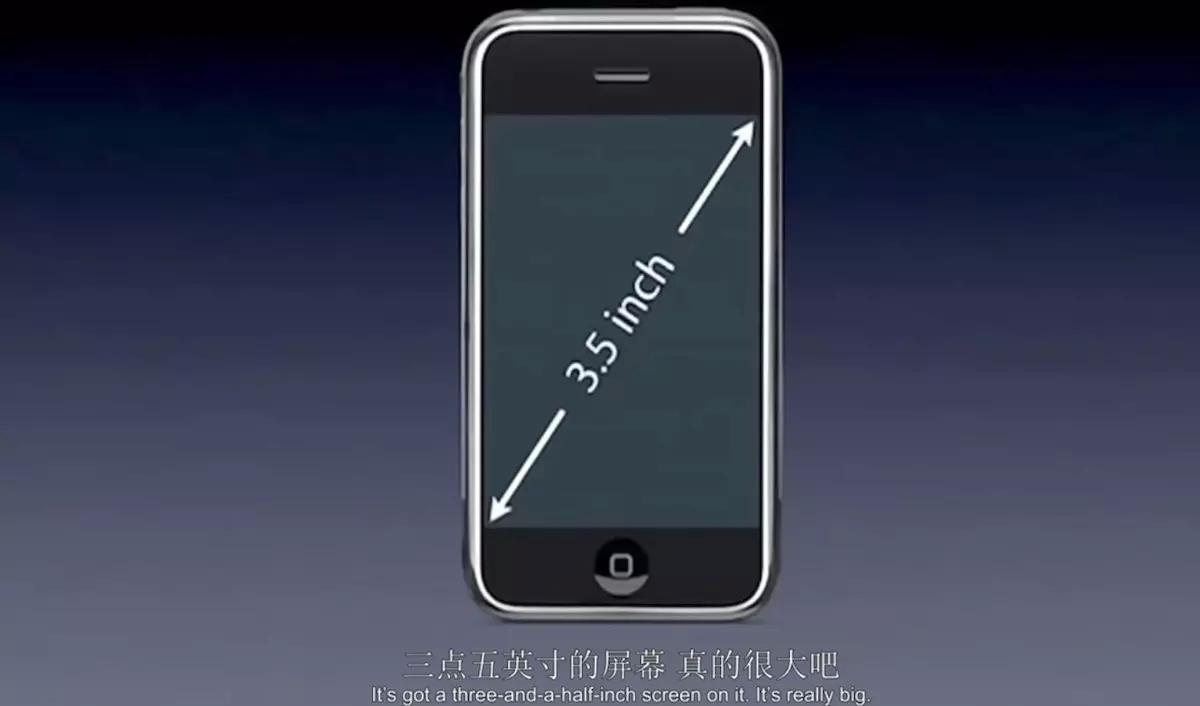不止更大 iPhone 8要用的全面屏,背后居然有这么多秘密