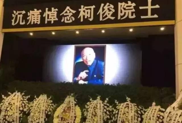"""世界级""""一代宗师""""去世,领导人致电哀悼,但网络热度竟几近为零 - 刘友朋 - 刘友朋"""