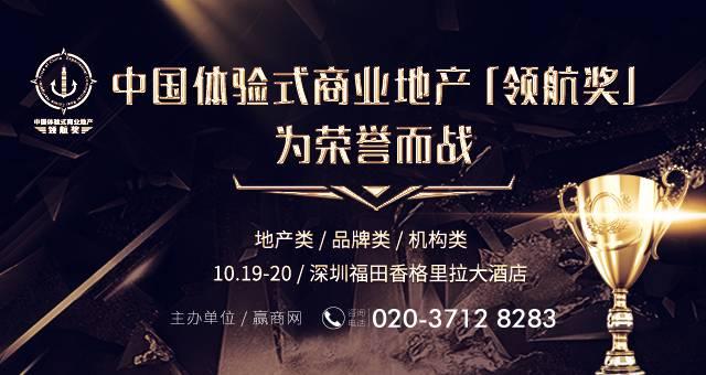 天猫小店首家门店在杭州开业 8月28日,阿里巴巴旗下零售通宣布,第一家专心服务社区的天猫小店已在杭州正式运营。门店位于杭州市西溪路418号,此前是一家大学校园区的小卖部。目前,天猫小店暂为加盟的方式,预计财年底(至2018年3月31日)将突破10000家。 阿里巴巴零售通今天同时在杭州发布新战略,公布六大战略、三大产品方案以及新的品牌宣传策略。 阿里巴巴首席执行官张勇、B2B事业群总裁戴珊、首席市场官董本洪、零售通事业部总经理林小海均出席,这意味着阿里巴巴基于零售通平台,正式大举进军线下小店。