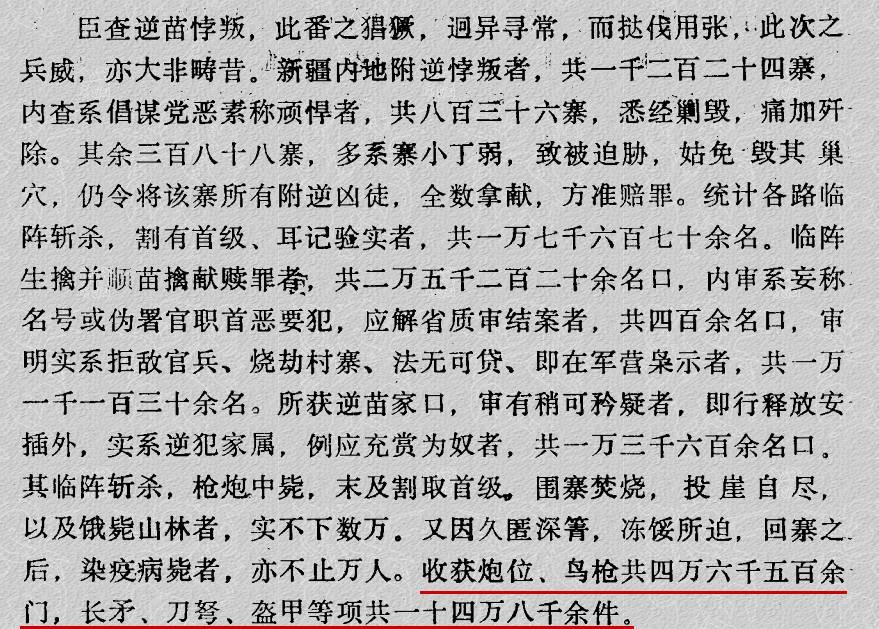 http://www.weixinrensheng.com/lishi/1966243.html