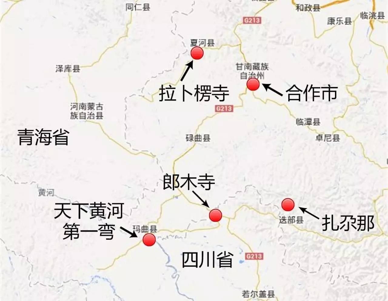 新闻客户端  进入甘南现在以三条路为主: 青海西宁进:西宁-贵德-大武