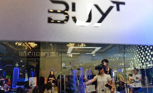 重磅丨阿里推出 AR Buy+ 预计9月份上线手机淘宝APP