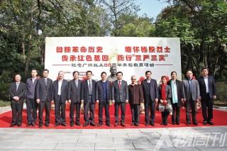 广药集团等单位举行纪念广州起义88周年暨缅怀杨殷烈士主题教育活动