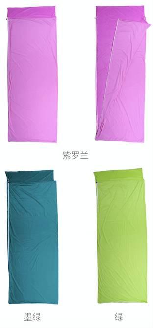 团购 4 买黑冰睡袋,送价值128元的黑冰内胆