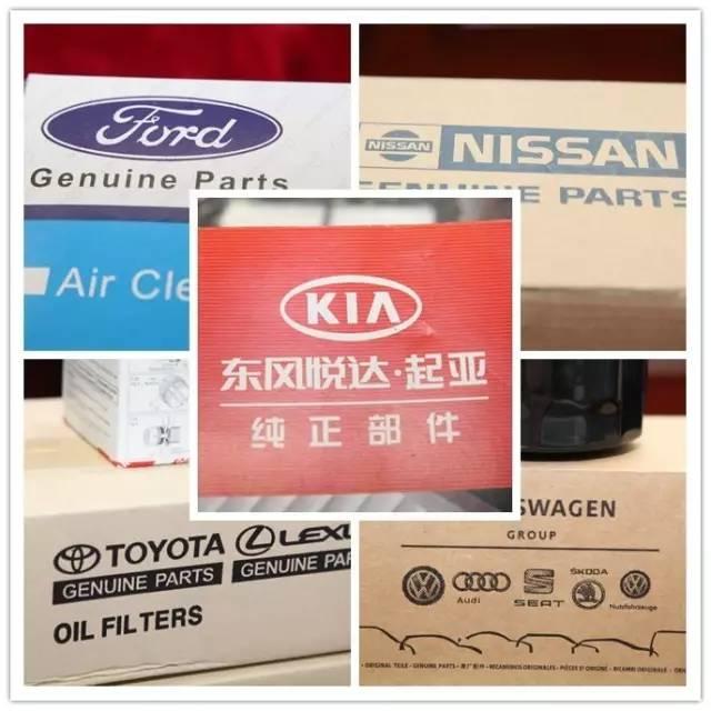 注意网上买到的品牌汽车配件可能是假货_广东快乐十分开奖