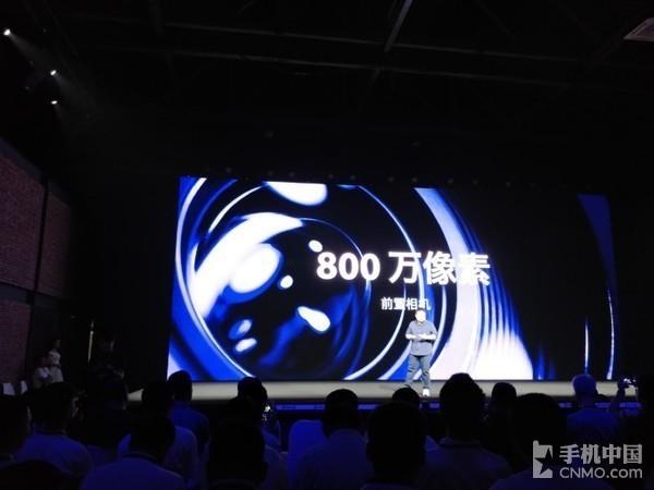 360手机vizza发布 4GB大电池超清屏899元