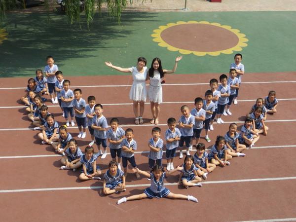幼儿园毕业照,创意摆拍图片