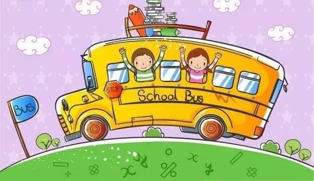 【温馨提示】开学季 交通安全秘籍请查收!
