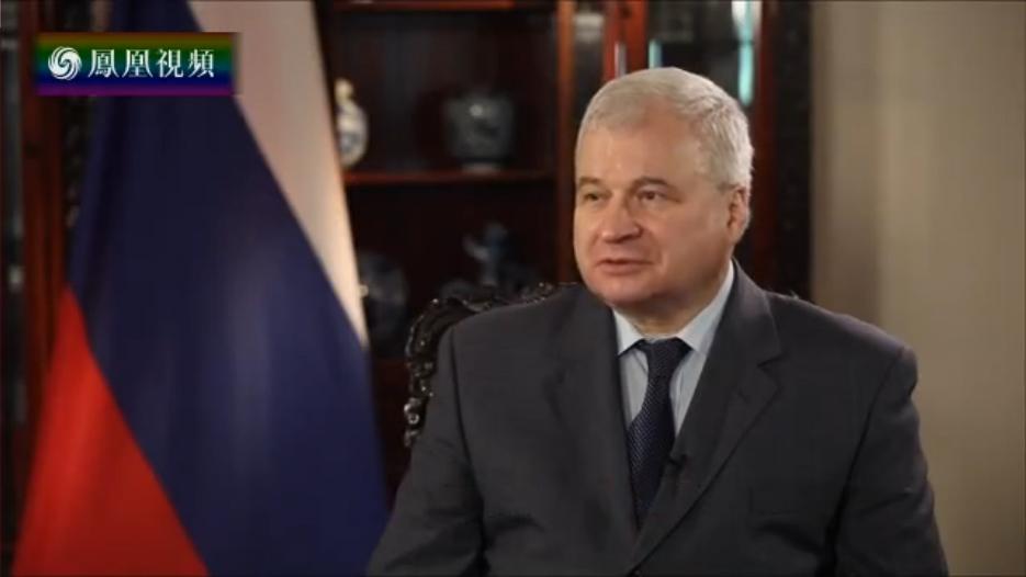 俄大使:世界需要听到金砖国家的声音