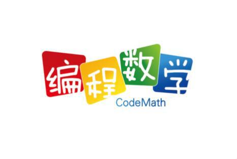 达内科技推出编程数学,一举中标北京市科学实践活动项目