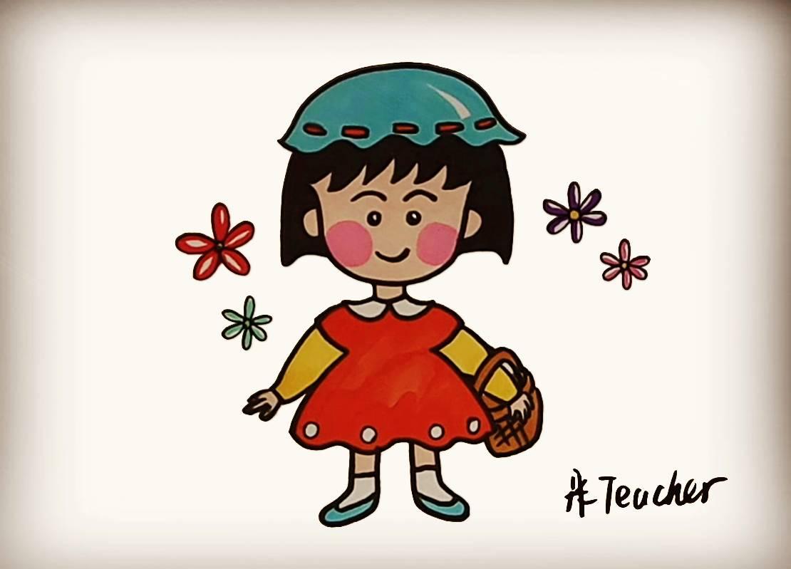 简笔画-樱桃小丸子