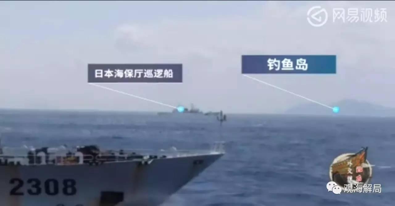 在钓鱼岛与日舰对峙,这艘中国海警船啥来头?(图)
