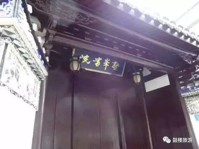 徜徉鼓楼,读不完的历史故事(责编保举:高中数学zsjyx.com)