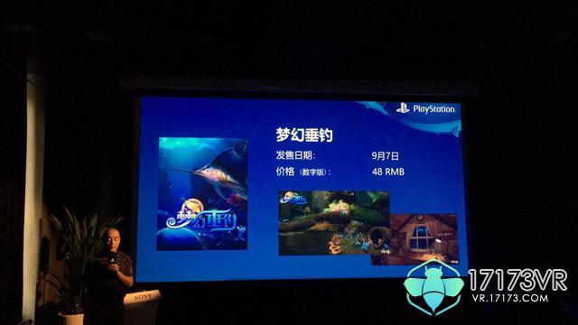 索尼体验会:VR新作发布 全新游戏手柄全球首发
