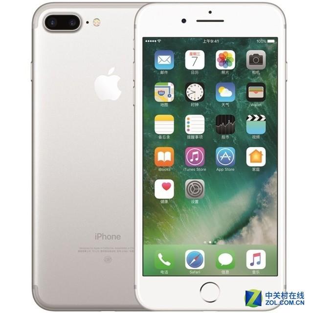 别不信iPhone 7s就是给iPhone 8陪葬的