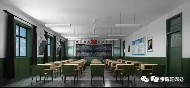 3 教室区 传统教室&专业教室     白绿墙面的传统教室,三十张单人图片