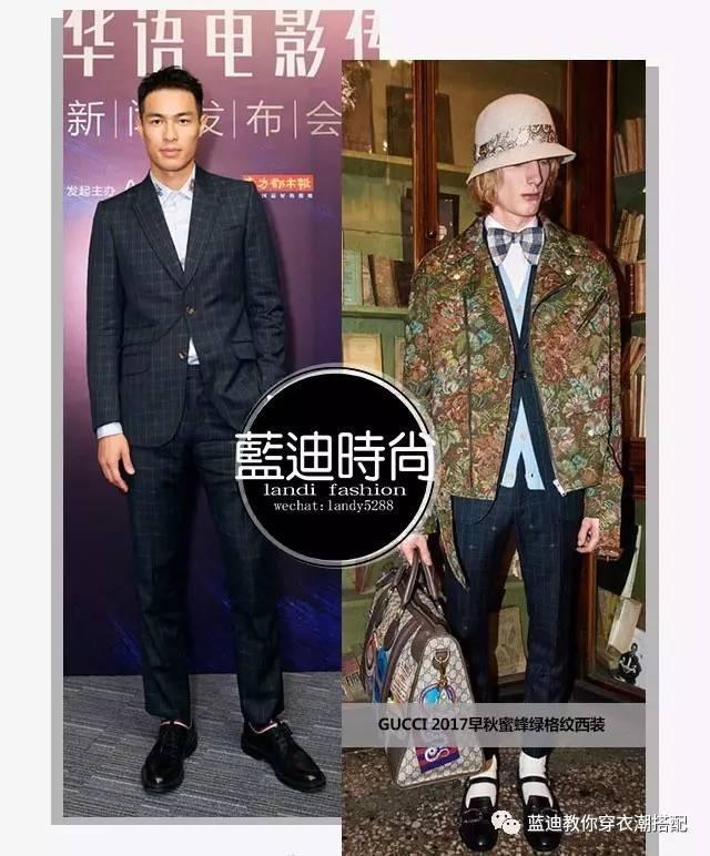 吴磊张艺兴活动私服,时尚街拍搭配