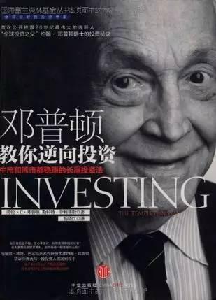 从心理学角度理解资本市场的变动