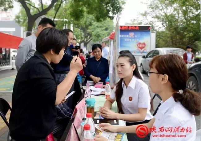 渭南举行第十个法律援助宣传日活动(组图)