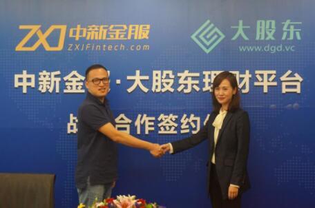 大股东平台签约香港上市公司背景的亚租所,中产阶级理财这个生意依然图片