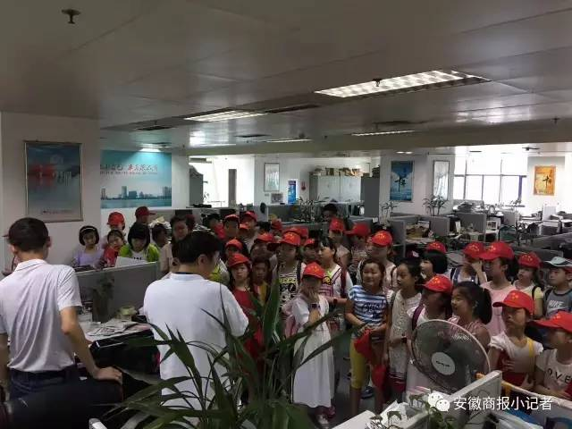 """开学季,安徽商报小记者""""耶鲁少年""""品格训练营喊你报名啦……"""
