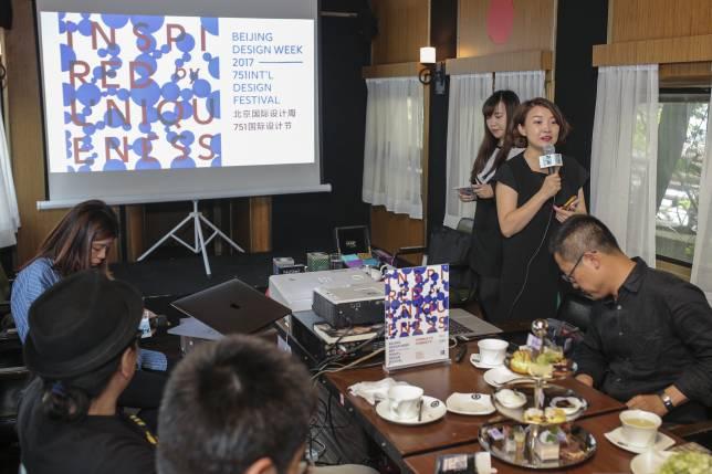 """""""为众设计——因不同而共同""""2017北京国际设计周751国际设计节精彩抢"""