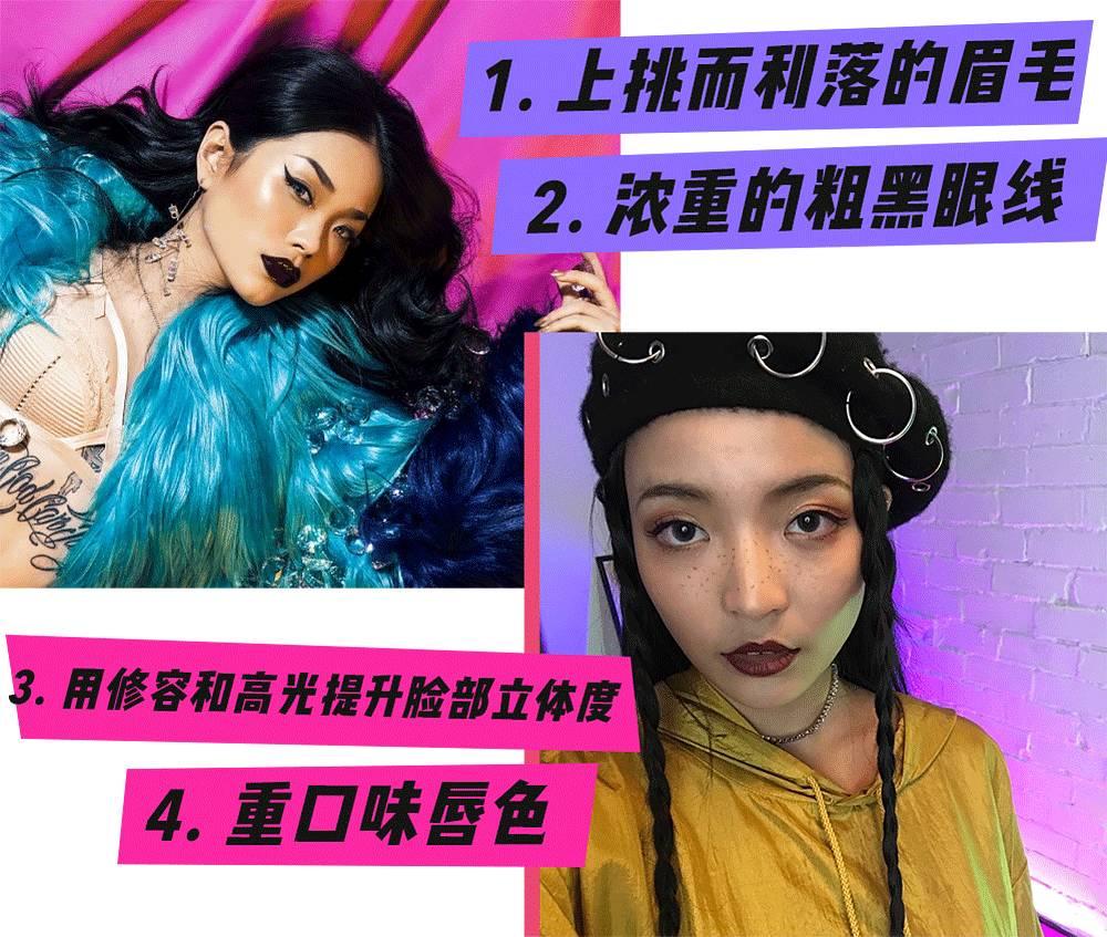 一个土妞,被我们改造成了中国有嘻哈女Rapper!