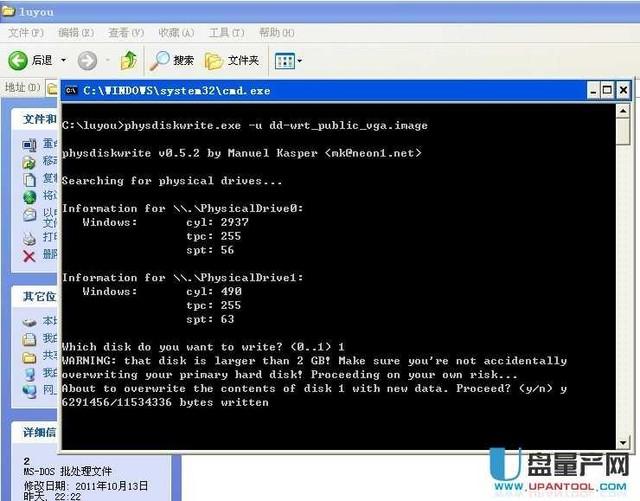 优盘启动需要在BIOS里设置   当使用优盘启动时,需要在系统自检时按Del键(不同的系统可能会采用F12等按键)进入BIOS设置,在高级设置中,将Boot sequence更换为USB-ZIP第一,按F10保存并退出之后重启就可以通过U盘安装系统了。   如果电脑的配置较低,在运行一些应用的时候可能会出现卡顿的情况,我们就可以借助Windows的ReadyBoost功能来让优盘给电脑加速。   ReadyBoost最早在Vista系统中推出,原理是利用闪存随机读写及碎片文件读写上的优势来提高系统性能,这
