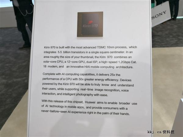 骁龙835颤抖!华为麒麟970规格完全曝光:8核CPU/12核GPU