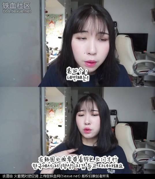 中国女生讲述在韩国地铁上的遭遇 竟然有喝醉的大叔对她……