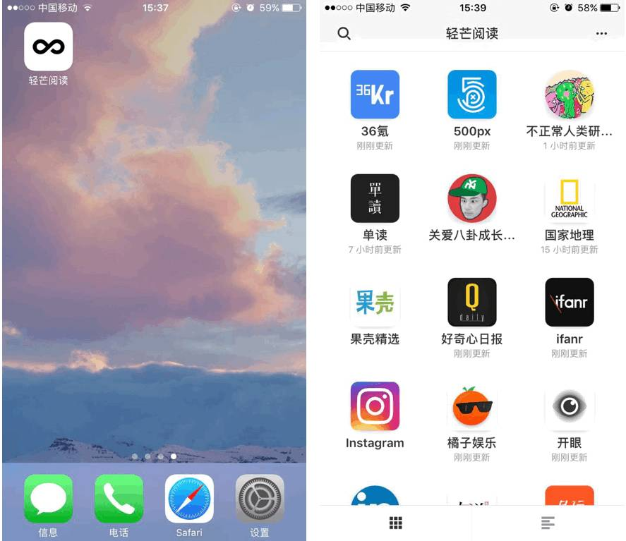 app 名称:轻芒阅读 安装平台:安卓和苹果都有.