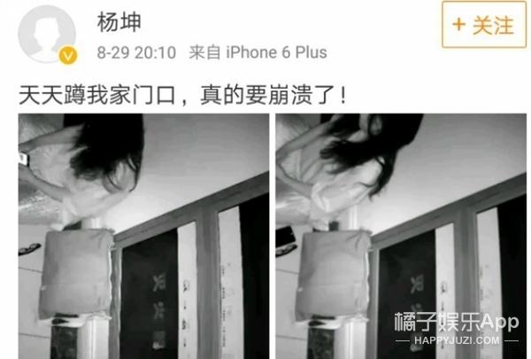 曾住杨坤楼上、3月前互加微信…私生饭道歉变爆料?