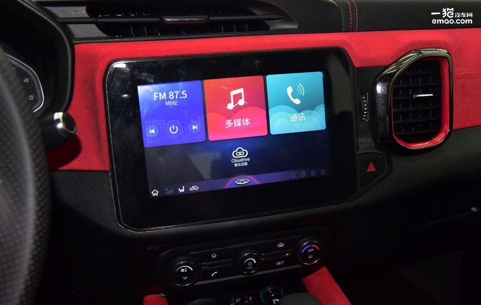 搭载与瑞虎7相同的智能互联系统,提供包括智能语言识别,手机互联,导航