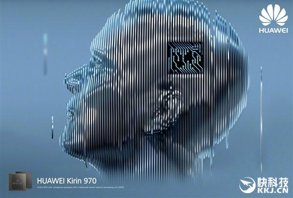 骁龙835颤抖!华为麒麟970规格完全曝光:全球首款AI处理器