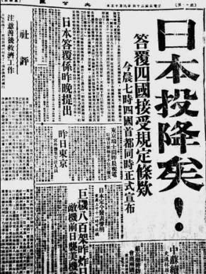 日本投降后,700万日军放下武器的时间为何不同?