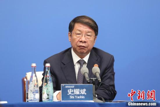 中国代表团财政部副部长史耀斌举行新闻发布会