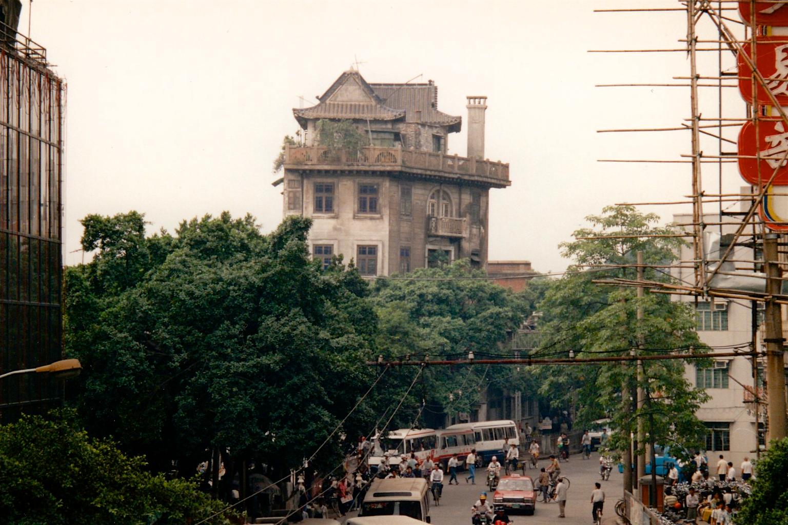 九十年代羊城风景 海内外闻名的六榕寺